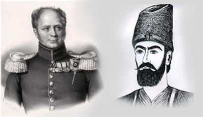 Kurakchay Treaty